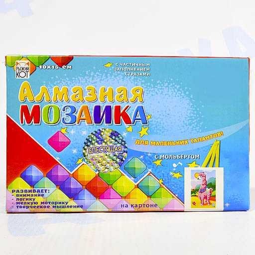 Алмазная мозаика Лама 10 х 15