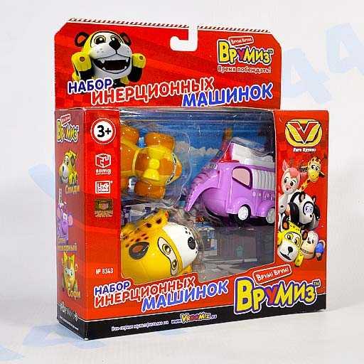 Набор инерционных машинок Врумиз – Спиди, Софи и Слон пожарный