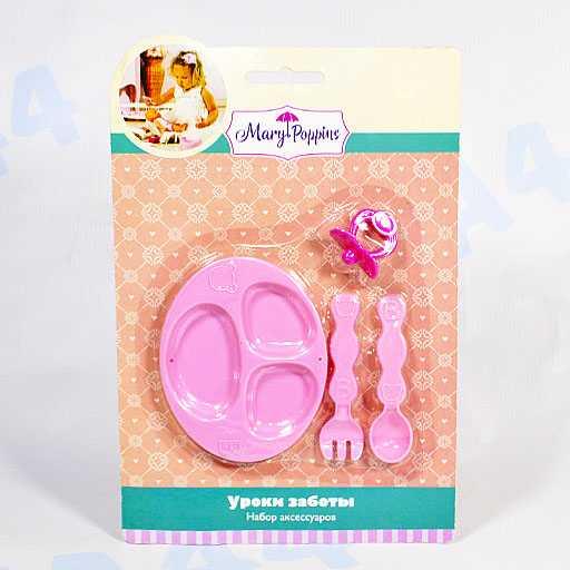 Набор аксессуаров для кукол Mary Poppins