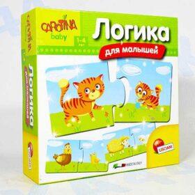 Развивающая игра Логика для малышей 1-4 года