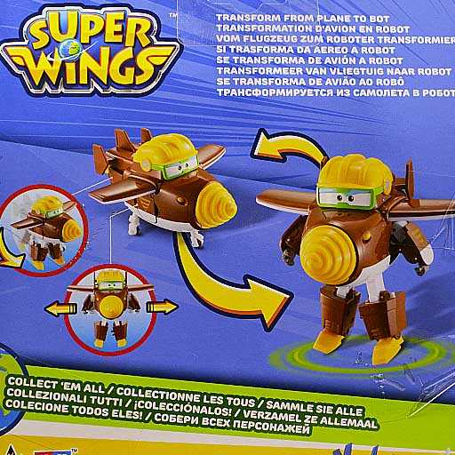Super Wings Todd Супер крылья