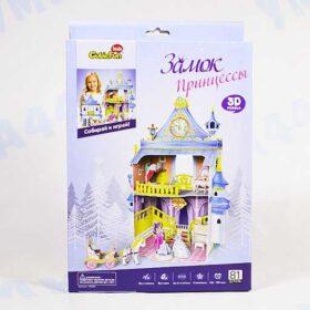 3D Пазл из бумаги Замок принцессы