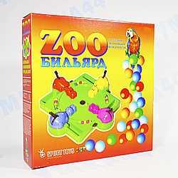 Настольная игра Зообильярд