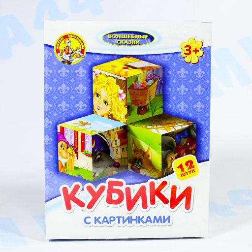 Кубики с картинками Волшебные сказки 12 шт