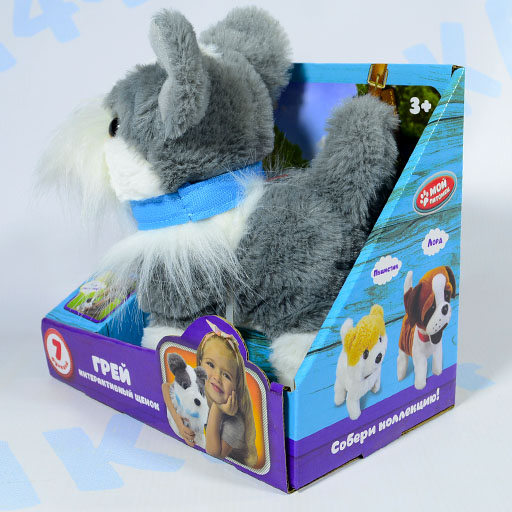 Интерактивный щенок Грей Мой питомец с косточкой арт. JX-2456