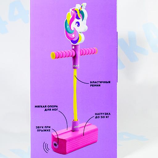 Тренажер для прыжков Moby Jumper единорог арт.68561