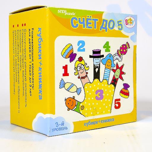 Кубики + книжка Счет до 5