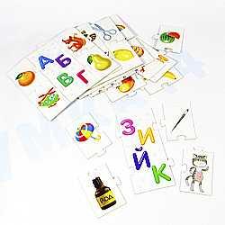 """Игра-пазл для детей """"Буквы"""" Десятое королевство"""