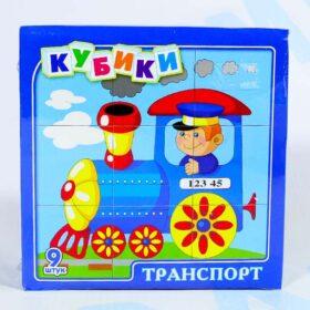 Кубики с картинками Транспорт 9 шт