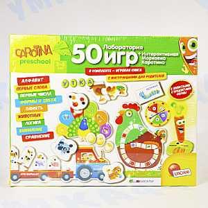 Лаборатория 50 игр+Интерактивная Морковка Каротина Италия