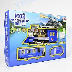 """Железная дорога """"Мой первый поезд"""" 11 эл., Арт.0646"""