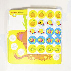 """Книжка с наклейками """"В зоопарке"""" 2+"""