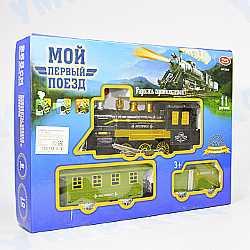 """Железная дорога """"Мой первый поезд"""" 11 эл., Арт.0645"""