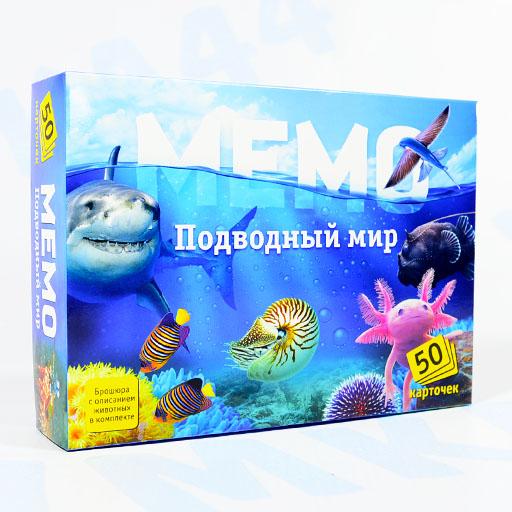 """Мемо """"Подводный мир"""" Нескучные игры"""