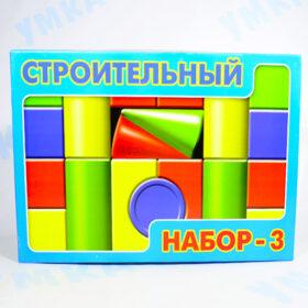 Строительный набор №3 арт.00230