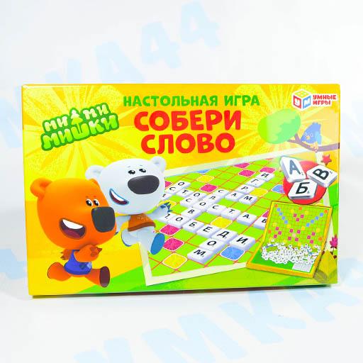 "Настольная игра Собери слово ""Ми-ми-мишки"""