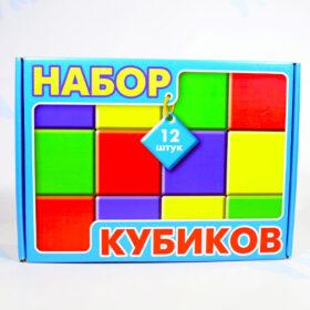 Набор строительных кубиков 12 шт. арт.00834