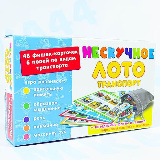 """Нескучное лото """"Транспорт"""" Арт. 8107"""