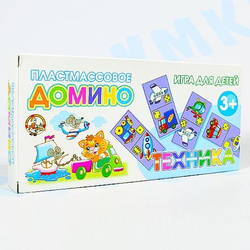 """Домино """"Техника"""" пластик арт.00625"""