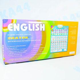 "Электронный звуковой плакат Английский алфавит ""English"""