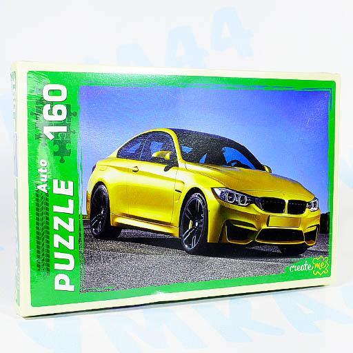 """Пазл """"Жёлтая машина"""" 160 элементов, Рыжий кот"""
