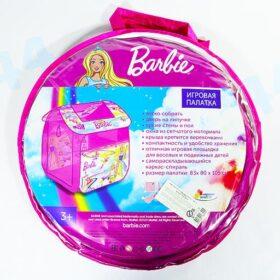 """Игровая палатка """"Барби"""""""