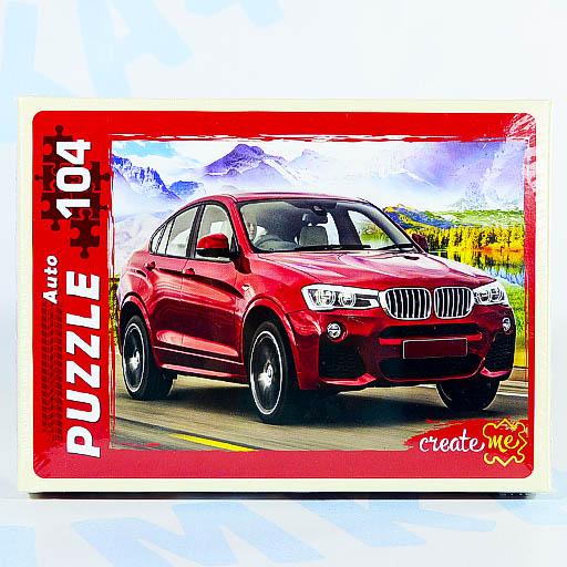 "Пазл ""Авто класса люкс"" 104 эл., Рыжий кот"