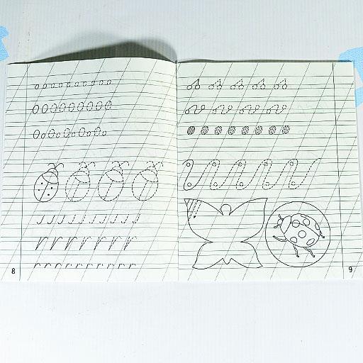"""Тетрадь с заданиями для развития детей """"Готовимся к письму"""" 2 часть"""
