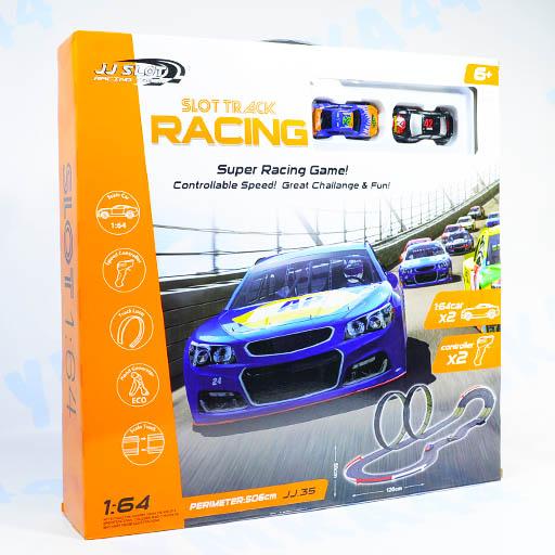 """Авто трек """"Slot racing"""" 506 см"""