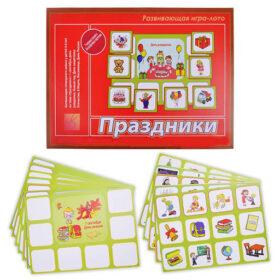 """Развивающая игра-лото """"Праздники"""" Д-531"""