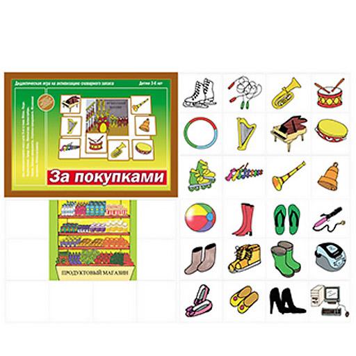 """Дидактическая игра """"За покупками"""" Д-529"""