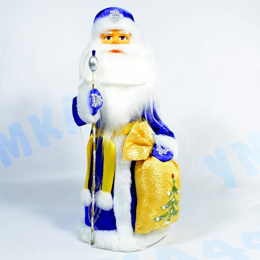 Дед мороз 33 см Синий