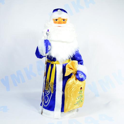 Дед Мороз 43 см Синий