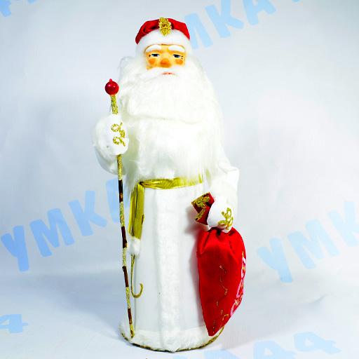 Дед Мороз 43 см Белый