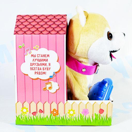 """Интерактивная игрушка """"Поющий щенок"""" Арт.1724696"""