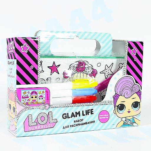 """Набор для раскрашивания GLAM LIFE """"L.O.L. Surprise!"""""""