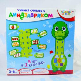 Развивающая настольная игра Учимся считать с Динозавриком