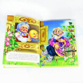 """10 сказок малышам """"Колобок"""""""