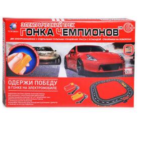 """Авто трек """"Гонка чемпионов"""" 200 см"""