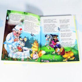 """10 сказок малышам """"Корней Чуковский"""""""