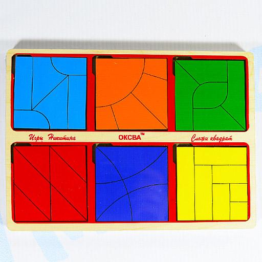 Игры Никитина Сложи квадрат 3 уровень сложности