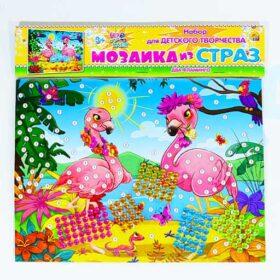 "Мозаика из страз ""Два фламинго"" Рыжий кот"