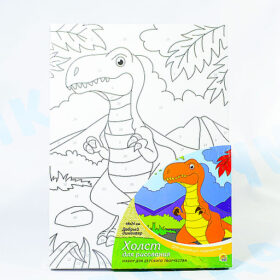 """Холст для рисования по номерам """"Добрый динозавр"""" 18х24 см"""