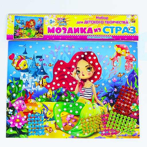 """Мозаика из страз """"Красивая русалка"""" Рыжий кот"""