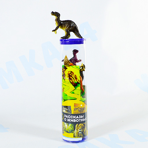 Набор динозавров в тубе 26 см