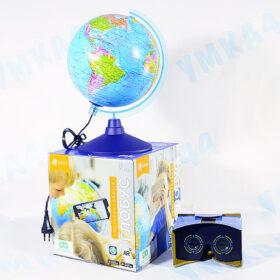 Интерактивный глобус Земли политический, с подсветкой, 21 см, очки в комплекте