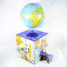 Интерактивный глобус Земли физико-политический рельефный, с подсветкой, 32 см, очки в наборе