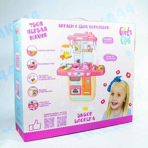 """Игровой набор """"Кухня"""", (свет, звук, вода, пар) Арт. IT106409"""