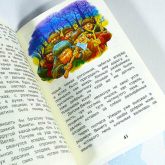 """Внеклассное чтение """"Дудочка и кувшинчик"""" сказки русских писателей"""