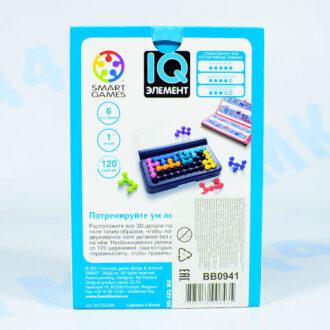 """Логическая игра """"IQ Элемент"""", Bondibon SMARTGAMES"""